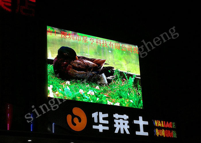 Light Weight Outdoor Advertising Led Screens , P5 Led Panel HS Code 8528591090