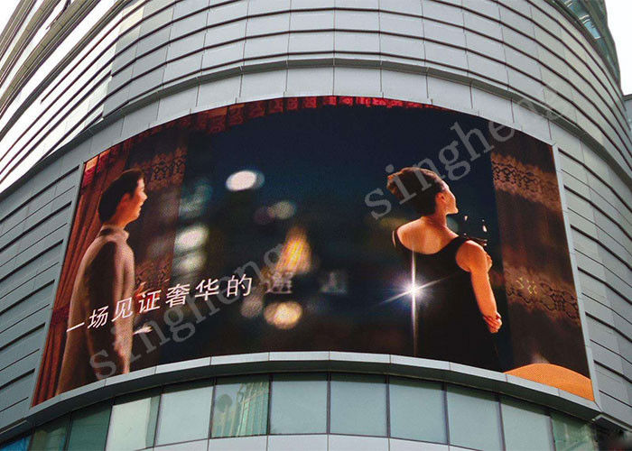 High Brightness Led Display Board Super Clear Video Wall P16 Led Panel Refresh Rate >1920Hz